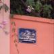 Yves Saint Laurent Museum Marrakech 1